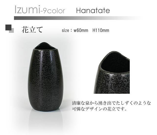 陶器仏具いずみの説明2